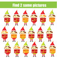 children educational game find same pictures vector image vector image