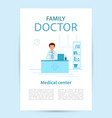 family doctor vertical poster template doctor vector image vector image