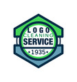 geometric logo for home and office cleaning agency vector image