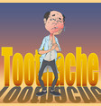 japanese-toothache-03 vector image vector image