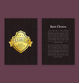 best choice premium quality guarantee golden label vector image vector image