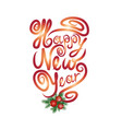 happy new year greting card christmas sign vector image vector image