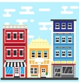 PrintCity street Building vector image vector image