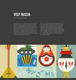 russian symbols vector image vector image