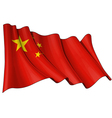 China Flag vector image vector image