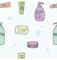 Bath accessories seamless vector image