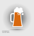 beer mug or beer glass flat icon vector image vector image