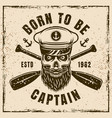 captain bearded skull in hat vector image vector image