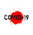 covid19-19 coronavirus ink watercolor icon vector image