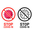 stop covid-19 symbol set attention outbreak vector image vector image