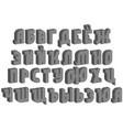 cyrillic bold font russian alphabet 3d isometric vector image