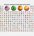 collection 208 national circular flags vector image