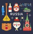 flat russian symbols vector image vector image