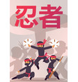 ninja warrior unbeatable stickman character in vector image