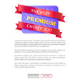 the best premium choice 2017 emblem label vector image vector image