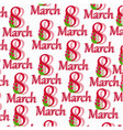 a pattern from the letter of march 8 vector image vector image