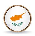 Cyprus Seal vector image vector image