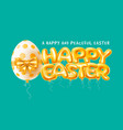 easter banner or card template vector image