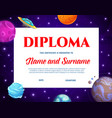 kids diploma with cartoon space planets and ufo vector image