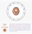 leo in zodiac wheel horoscope chart vector image