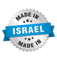 made in Israel silver badge with blue ribbon vector image vector image