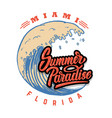 summer paradise emblem template with waves vector image vector image