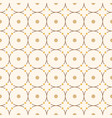 abstract seamless minimalistic pattern vector image vector image