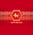 happy new year greeting card in chinese style vector image vector image