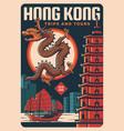 hong kong travel or tourism dragon temple pagoda vector image vector image