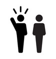 leader icon - man leadership vector image