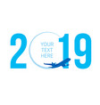 new year concept - airplane vector image vector image