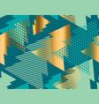 geometric xmas tree seamless pattern vector image vector image