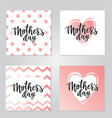 inspirational poster set for mothers day vector image