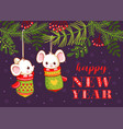 the little mouse is sitting in a mitten hanging on vector image