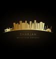 golden logo sharjah skyline silhouette vector image vector image