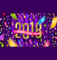 happy new year 2018 greeting vector image vector image