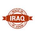 iraq stamp design vector image