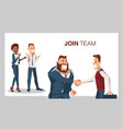 join team successful job interview man shake hand vector image