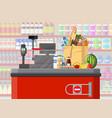 supermarket store retail groceries vector image vector image