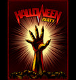zombie hand halloween party vintage beam vector image