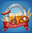 octoberfest german beer festival concept vector image