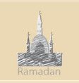 ramadan celebration vintage engraved vector image