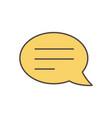 speech bubble sms social media icon vector image vector image