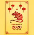 chinese new year 2020 3 vector image vector image