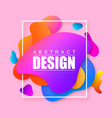 modern abstract banner vector image vector image