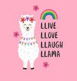 poster with cute llama and rainbow vector image