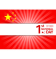 Chinese national day holiday flag background vector image