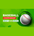 baseball flyer poster design game tournament vector image vector image