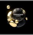 ramadan kareem abstract composition vector image