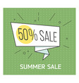 summer sale banner big discount retro comic vector image vector image